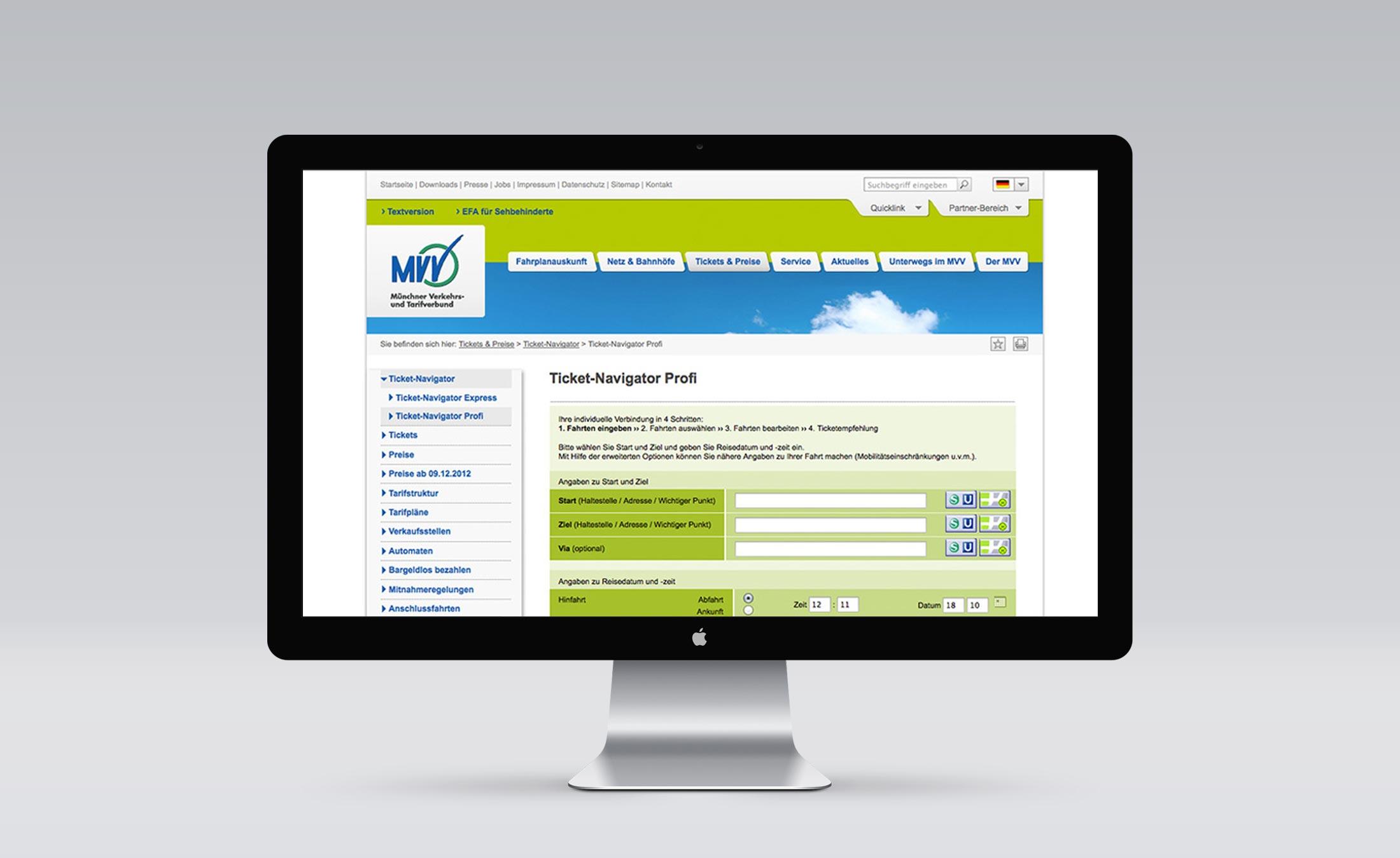 MVV Screen 4