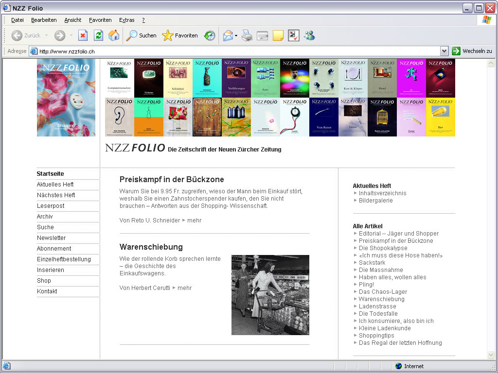NZZ Folio Website