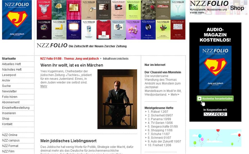 NZZ Folio Homepage 2008